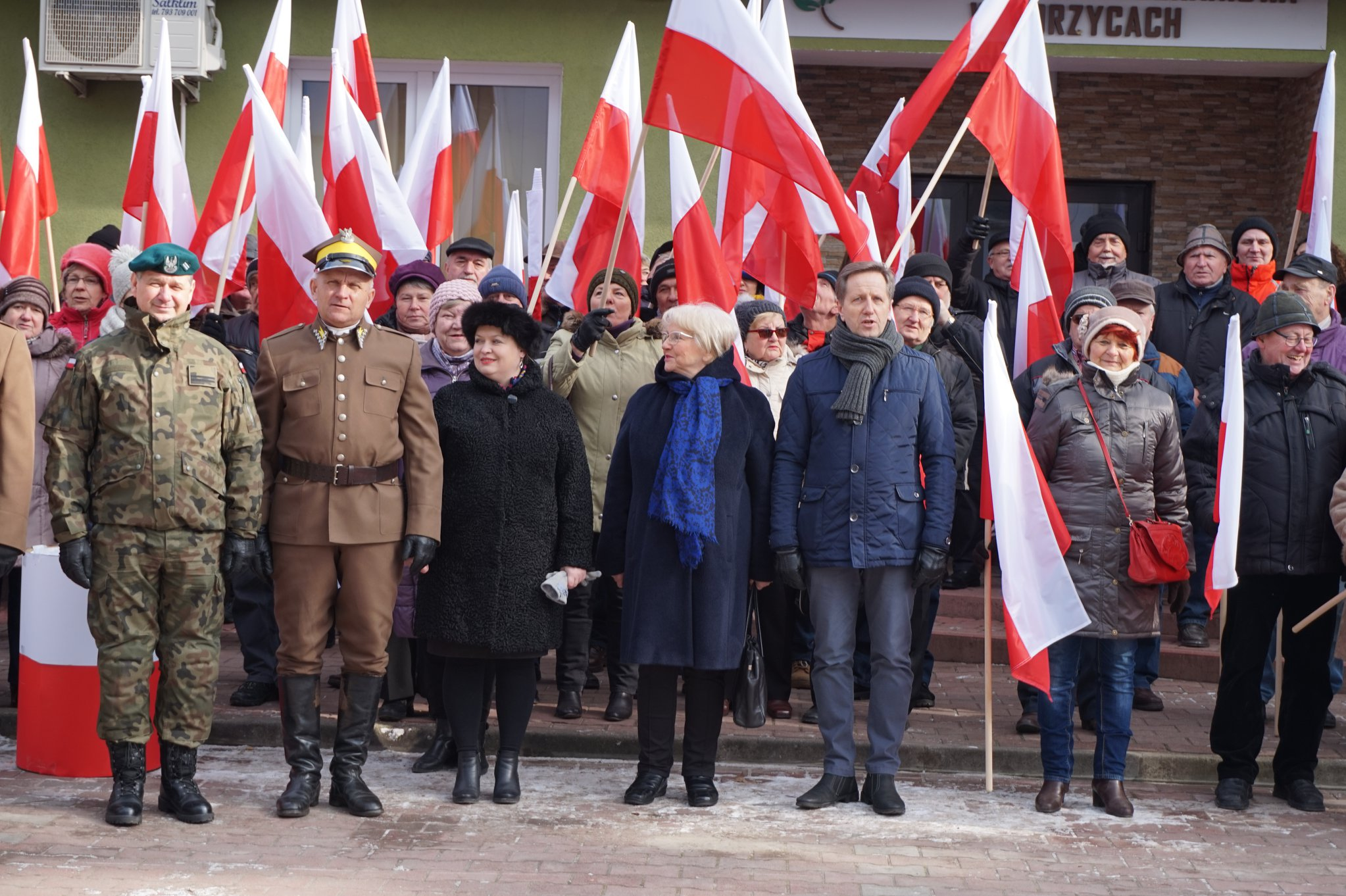 Komitet Obchodów 100. Rocznicy Odzyskania Niepodległości przez Polskę